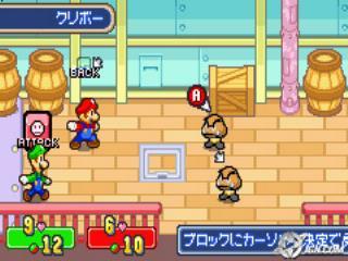 Mario e Luigi Superstar Saga review