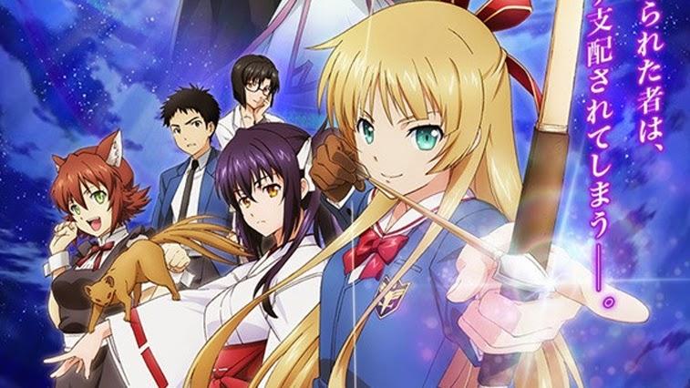 Isuca Anime