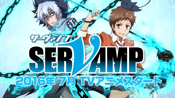 Servamp anime