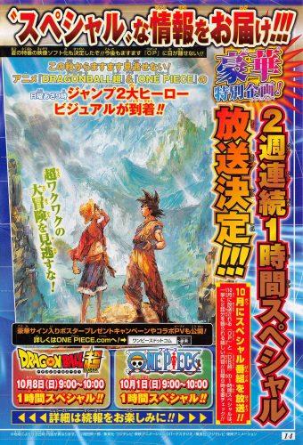 One Piece Dragon Ball Super