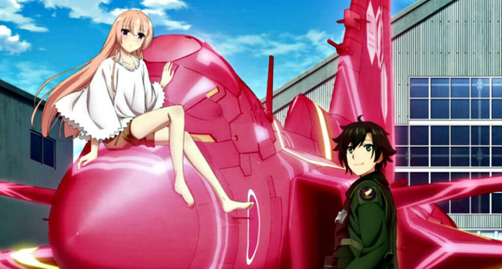 anime Girly Air Force